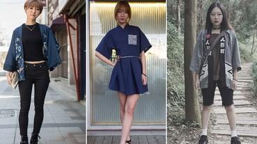 現今最潮的關鍵字:東方元素 和服改良「Kimono外套」