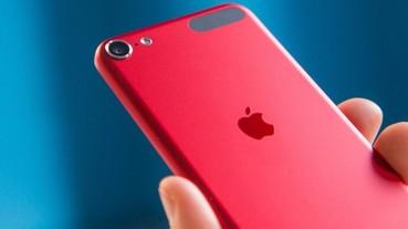 台灣供應商「爆料」明年 X 月推出 iPhone 7s!居然還有紅色版本...
