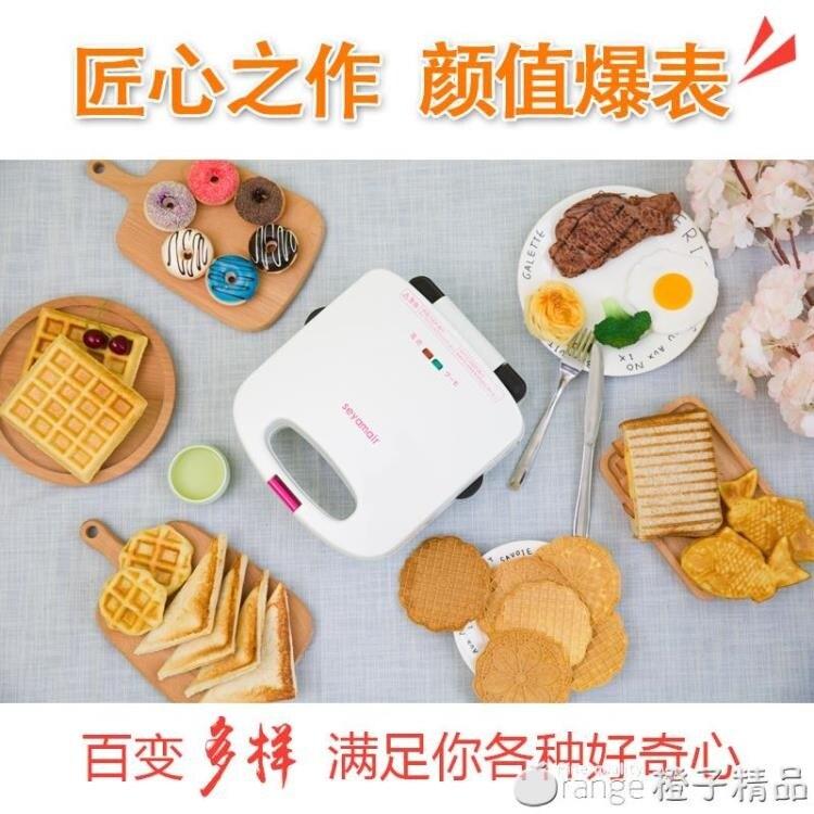 【快速出貨】日系雙面加熱華夫餅機電餅鐺家用鯛魚燒早餐機鬆餅蛋卷機全自動 凱斯頓