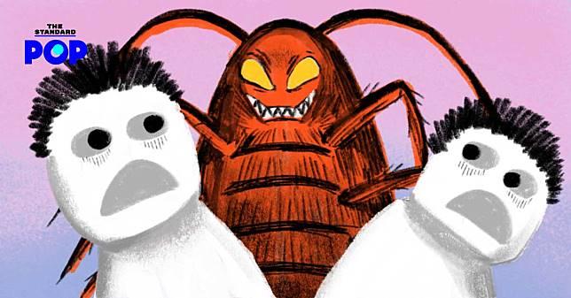 ทำไมเราถึงกลัวแมลงสาบ