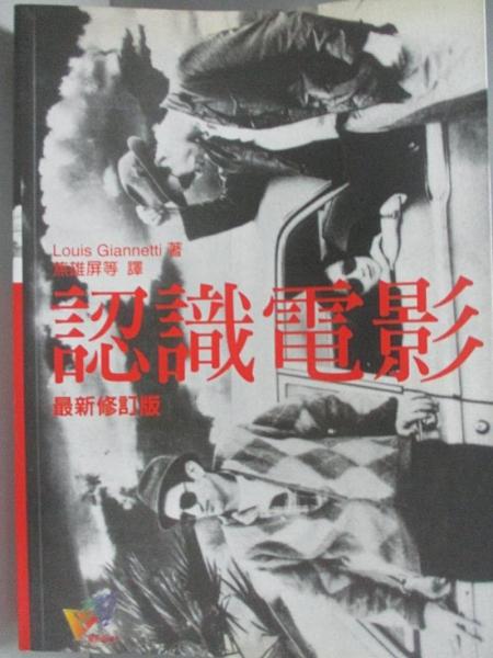 [ISBN-13碼] 9789573234579 [ISBN] 9573234572