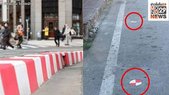 เตือน ปชช. ห้ามจอดทับ หมุดวงกลมขาว-แดง บนถนนนิมมานฯ