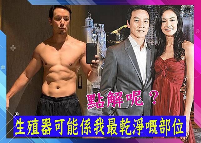 吳彥祖同太太結婚十年。