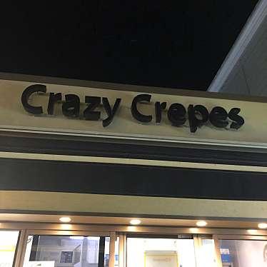 クレージー クレープス 佐野プレミアム・アウトレット店のundefinedに実際訪問訪問したユーザーunknownさんが新しく投稿した新着口コミの写真