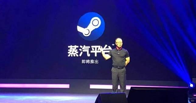 中國版Steam正名「蒸汽平台」,官方:幾乎完全獨立於Steam