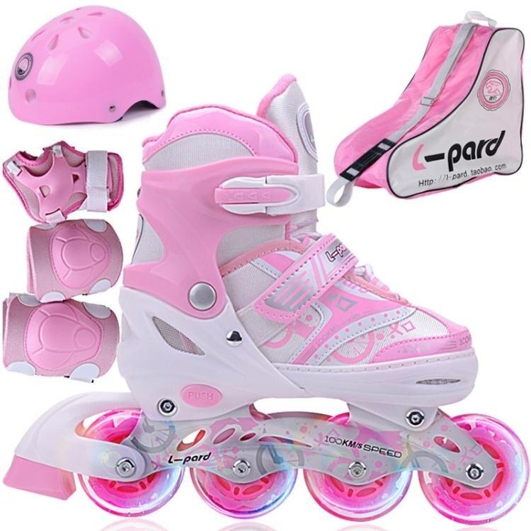 夏季熱銷 旱冰鞋溜冰鞋兒童全套裝3-5-6-8-10歲輪滑鞋旱冰滑冰鞋男女初學者