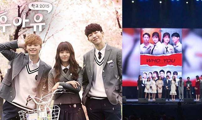 who-are-you-school-2015-thai-remake