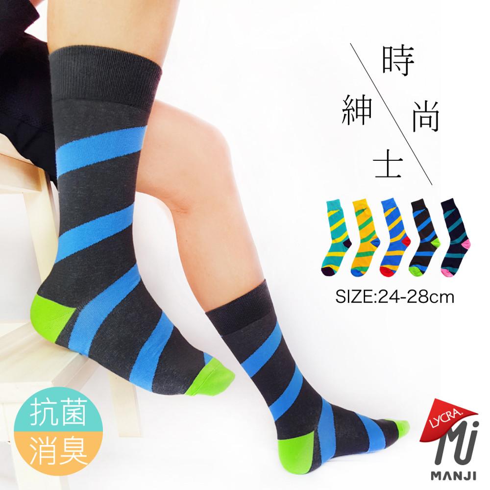《MJ襪子》 5/4抗菌除臭斜條紋襪紳士襪