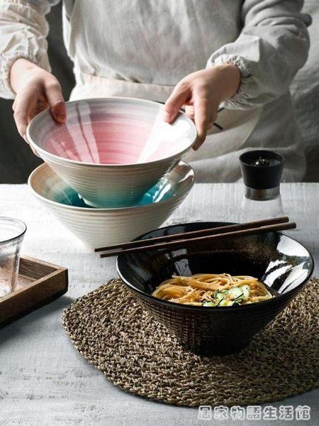 創意日式陶瓷拉面碗家用大號瓷碗大碗面碗湯碗沙拉碗牛肉面碗 居家物語