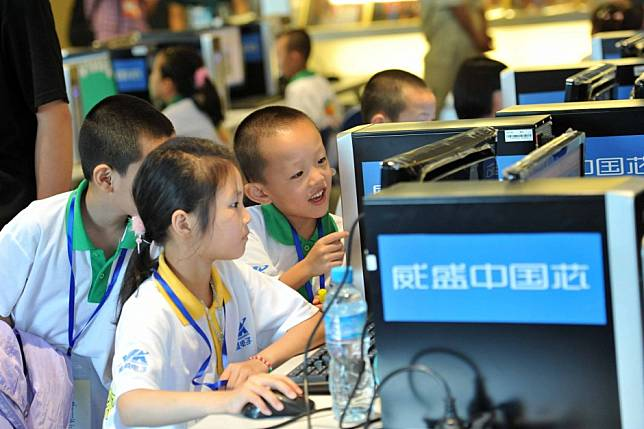 Why China's digital divide, exposed by coronavirus crisis, is not going away any time soon