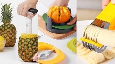 再也不會弄髒手 6款切水果神器讓你秒變水果忍者