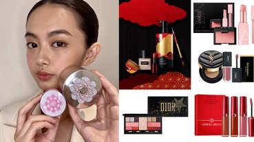 2020週年慶彩妝組合推薦Top12!Dior、Nars、YSL...超值限量組,買不到會後悔