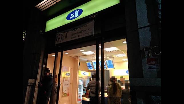 ▲連鎖飲料店「 50 嵐」。(圖/翻攝自臉書50嵐南崁忠孝西店)