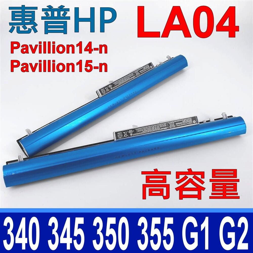 電池共用型號 hstnn-ub5m hstnn-y5bv hstnn-yb5m tpn-q129 tpn-q130 tpn-q131 tpn-q132 la04 728460-001 752237-0