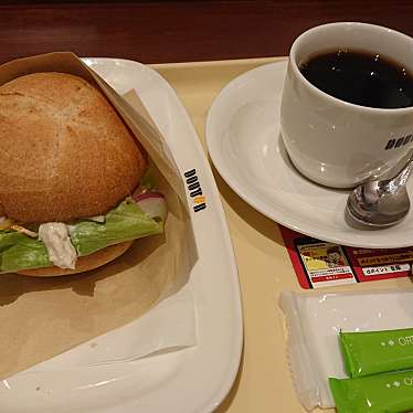 ドトールコーヒーショップ 旭川買物公園通り店のundefinedに実際訪問訪問したユーザーunknownさんが新しく投稿した新着口コミの写真
