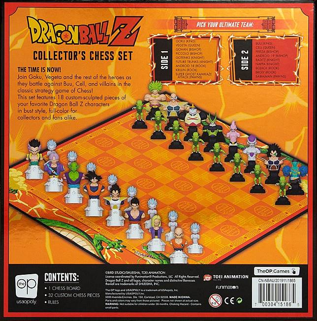 附有8x8格棋盤,上方印有神龍及龍珠圖案。(互聯網)