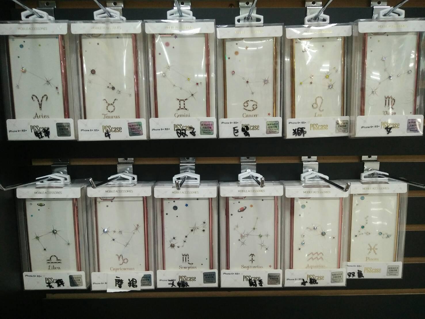 【奧地利水鑽】iPhone 6 Plus /6s Plus (5.5吋) 星座系列電鍍彩鑽保護軟套(雙魚座)