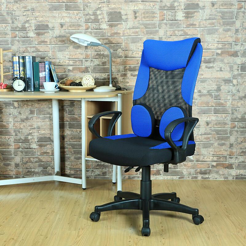 好室家居 伯特雙護腰電腦椅辦公椅