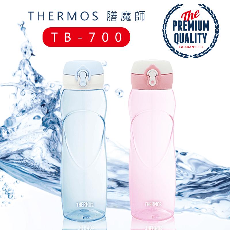 【膳魔師】 輕水瓶 700ml 輕水壺 TB-700,本檔全網購最低價!