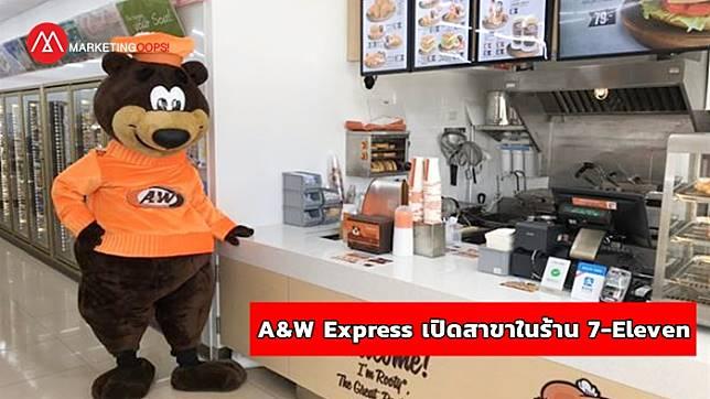 ทำเลทองมันหายาก 'A&W' เลยแก้โจทย์ขอเปิดสาขา Express ใน 7-Eleven ซะเลย