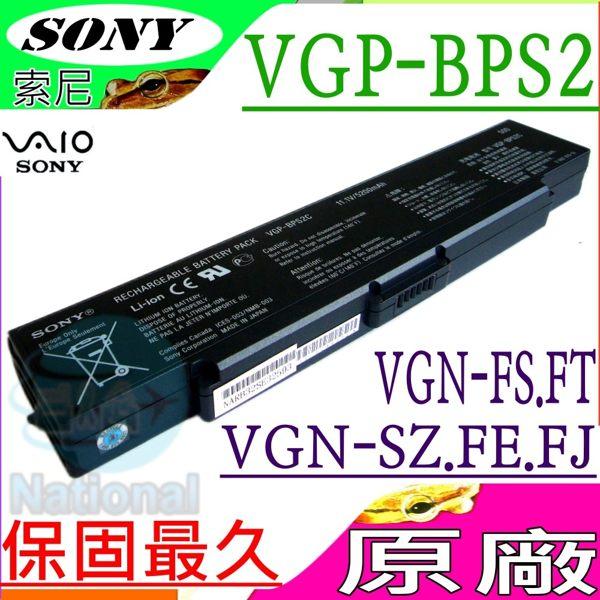 ◆電芯:原廠6 芯◆電壓:11.10 V◆容量:5200mAh◆顏色:黑-索尼原廠◆保固:13個月