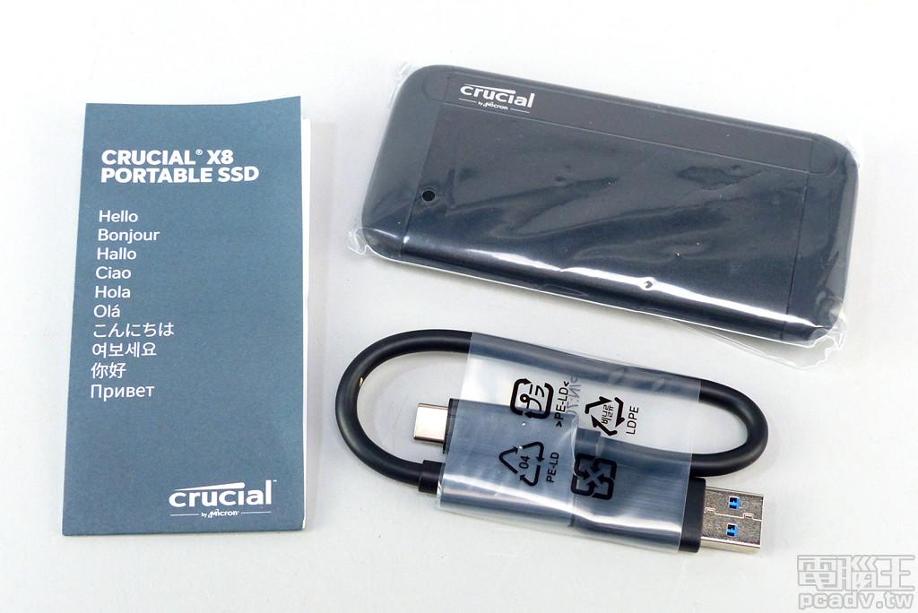 包裝內容物包含 Crucial X8 外接 SSD 行動硬碟本體,1 張多國語言保固說明書、1 條數據傳輸線。