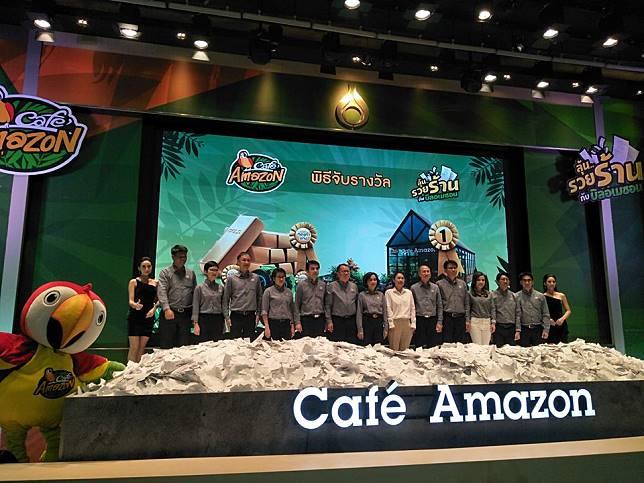 คาเฟ่ Amazon มอบโชคใหญ่ สิทธิ์เป็นเจ้าของกิจการร้านคาเฟ่อเมซอน ในกิจกรรม