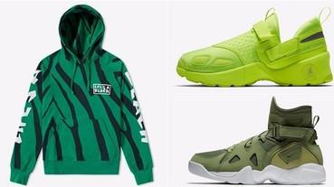 就是要你綠綠的!2017 眾品牌「綠色潮物」霸氣齊登場!