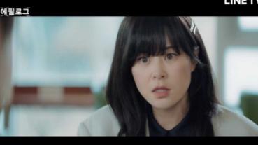 千萬別惹前女友! 「韓國美魔女」髮夾當武器射渣男