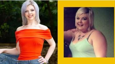 減肥減了一整個人!英國女生 1 年成功激減 140 磅 全靠 2 招秘訣減肥