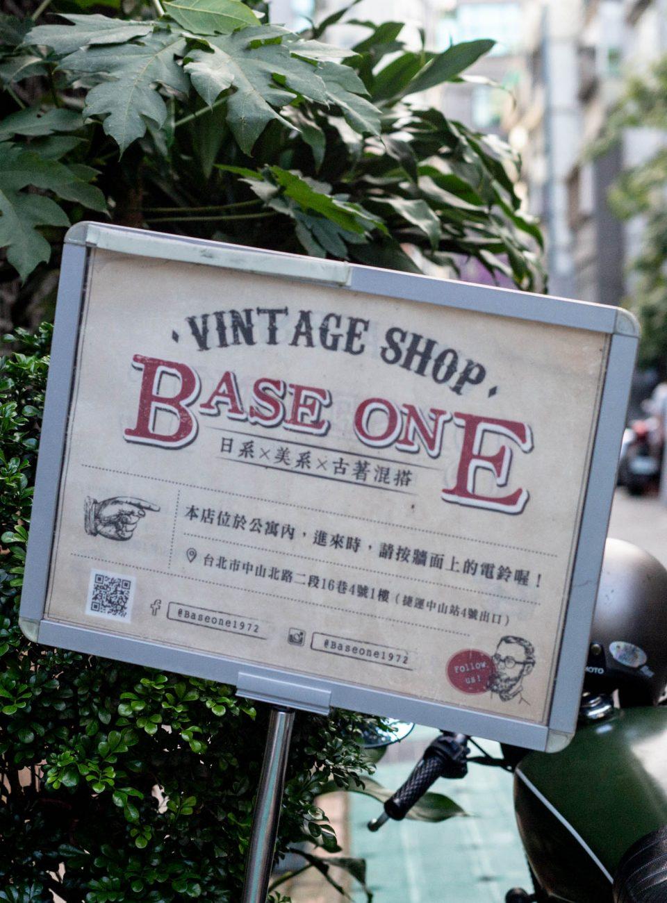 vintage-shop-taipei-baseone-1009105