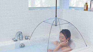 加把傘讓浴室變成迷你三溫暖