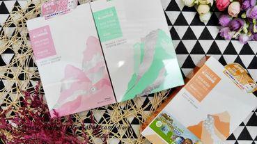 面膜推薦【上山採藥面膜】#台灣首家肌膚友善品牌 #植物妝藥家 #環保植物性纖維面膜