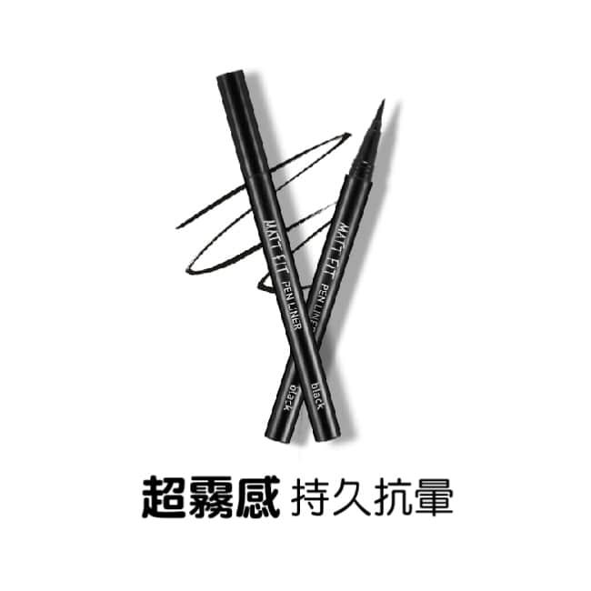 詳細介紹 商品規格 商品簡述 持久防水霧感,創造清晰眼線 品牌 APIEU 規格 0.4 G 原產地 南韓 深、寬、高 0.9x0.9x12.6cm 淨重 0.4 g 保存環境 室溫 是否可門市/超商