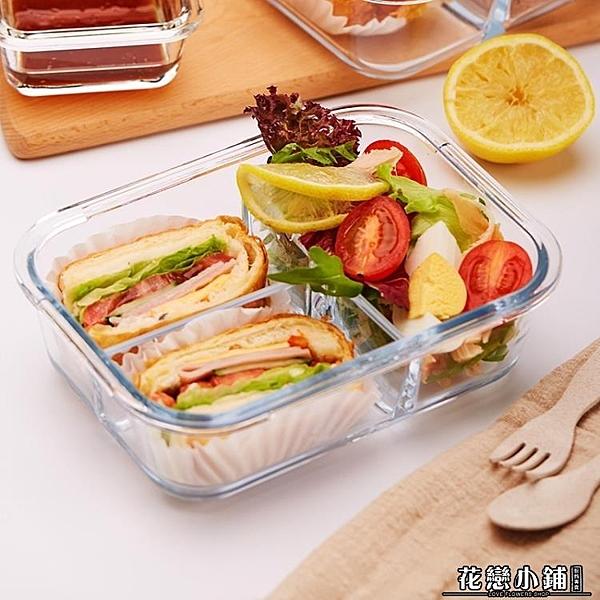 iCook飯盒便當盒學生韓國分格玻璃保鮮盒密封碗帶蓋微波爐飯盒