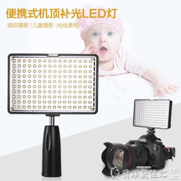 美顏燈旅行家 LED攝影燈 補光燈柔光雙色溫 拍照燈小型二件套裝TL-160S 爾碩LX