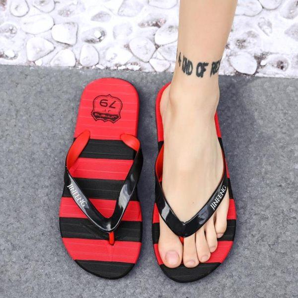拖鞋男夏季涼拖防滑休閒夾腳時尚外穿男士涼鞋沙灘鞋室外人字拖男