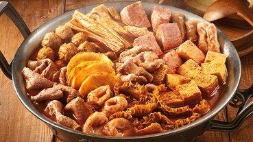 秋冬天不吃鍋要幹嘛!超商推 這一鍋、海底撈 鍋物預購
