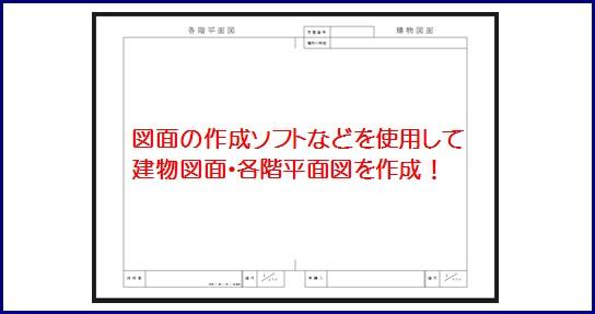 _var_mobile_Media_DCIM_100APPLE_IMG_0281.PNG