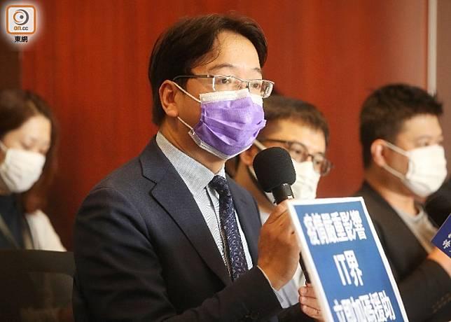 莫乃光要求防疫基金增加對IT界中小企的援助,包括提供租金及薪金補貼。(溫國佳 攝)