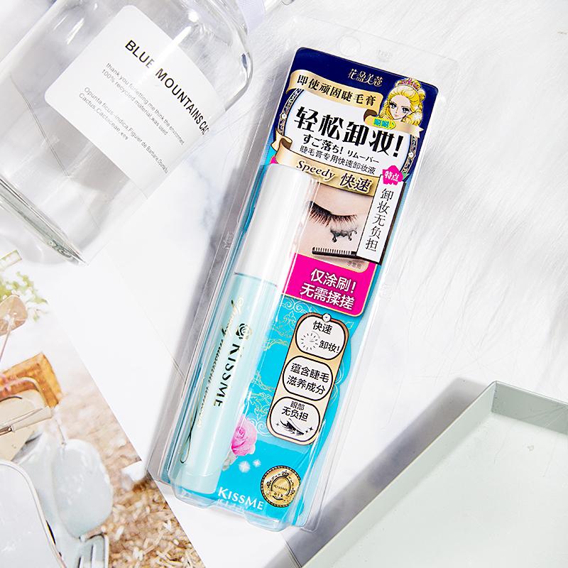 日本COSME大賞 Kiss Me睫毛膏專用卸除液卸妝液/卸妝蜜/卸妝水6ml