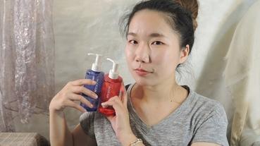【保養】紅石榴煥采卸妝液+辣木籽深層卸妝液,卸妝、去角質、溶解化妝品、髒污一次搞定。