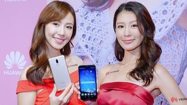 萬元有找,四鏡頭83%螢幕佔比,華為 Nova 2i 網美姬上市