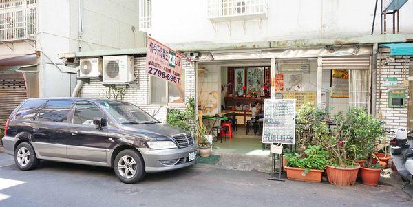 【台北美食】奇津小吃水餃-讓人讚不絕口的手工水餃店