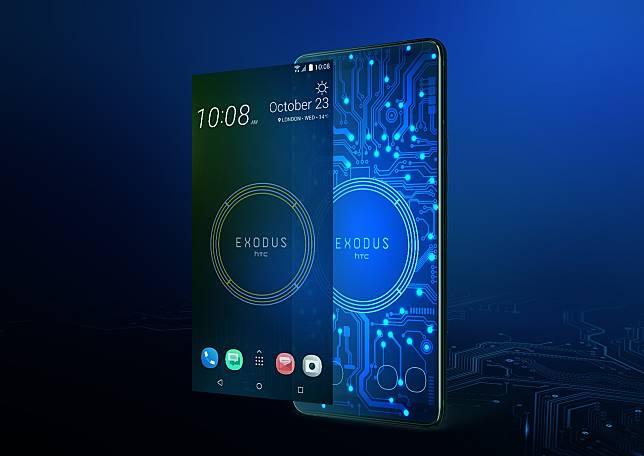 HTC再打資安牌 首款區塊鏈手機開賣竟有這些特色