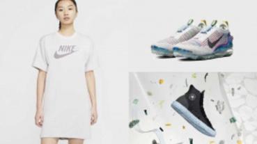最愛地球的休閒時尚穿搭法!運動球鞋品牌齊用環保設計宣揚地球永續精神