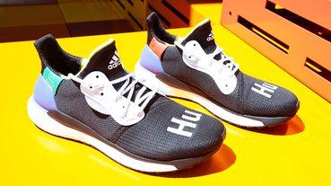 起點指標 / Who is Hu ? adidas 聯手 Pharrell 全新 SOLARHU 系列實鞋曝光