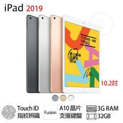 ◎四核心 A10 Fusion + M10 協同處理器|◎10.2 吋 2160 x 1620 IPS|◎支援 Apple Pencil品牌:Apple蘋果系列:iPad2019型號:MW752TA/