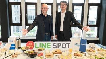 LINE 打入外送市場!LINE SPOT 攜手「有無外送」支援雙北 1300 家餐廳