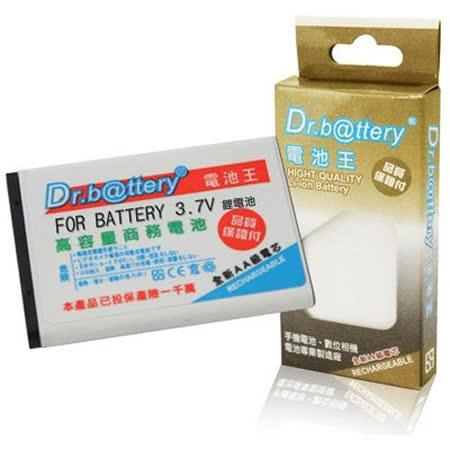 ■電池王,牌子老,品質好 ■嚴選全新AA級電池芯,品質優良 ■產品責任險1000萬,品質保證 ■NOKIA原廠電池型號BL5C皆適用
